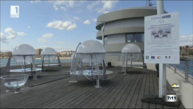 Стъклени сфери произвеждат най-евтината питейна вода в света