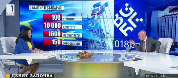 Насред европредседателството: равносметката за България. Министър Лиляна Павлова