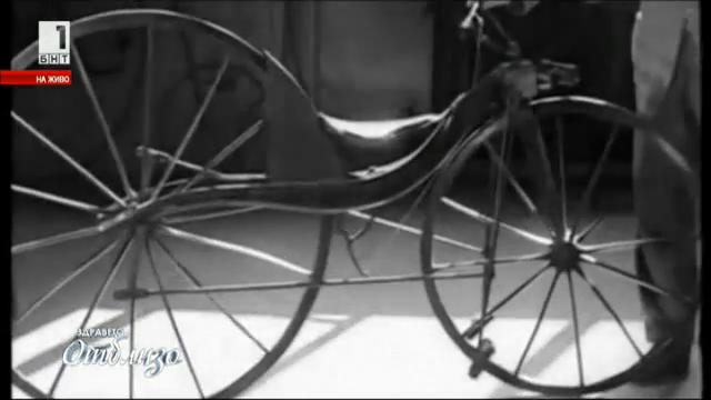 Градският велосипед