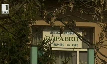 Майки от Глоджево негодуват заради затворена яслена група