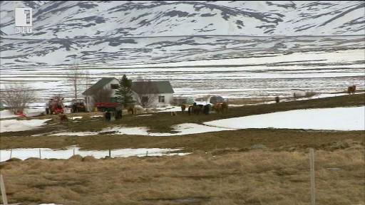 Геотермалната енергия в Северна Исландия