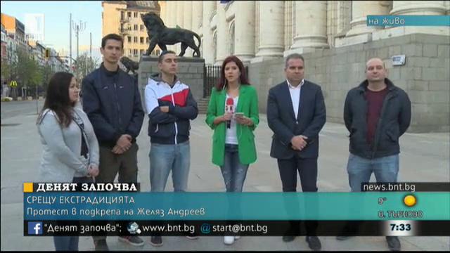 Протест в подкрепа на Желяз Андреев