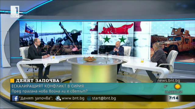 Йордан Божилов: Напрежението между Русия и САЩ в различни плоскости ще расте