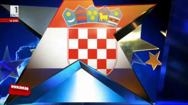 Хърватия - 12.04.2018