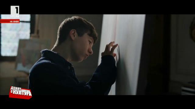 Филмът И после светлина тръгва по екраните
