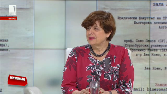 """Международен научен форум """"Скритото лице на спасението на българските евреи"""""""