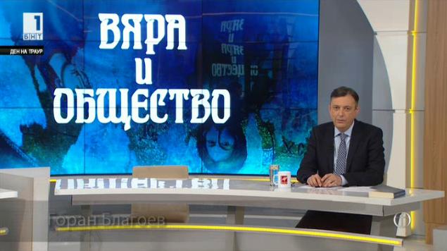 Изявява ли се Българската патриаршия като Църква-майка на македонската?