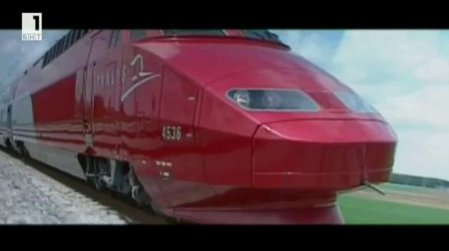 Влакове и екология