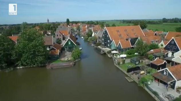 Разходка из Холандия