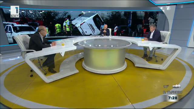Версии за жестоката катастрофа с автобус, при която загинаха 6 души
