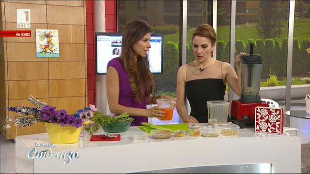 Здраве в чинията: Храните, които засилват метаболизма