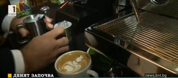Как се прави най-добро кафе