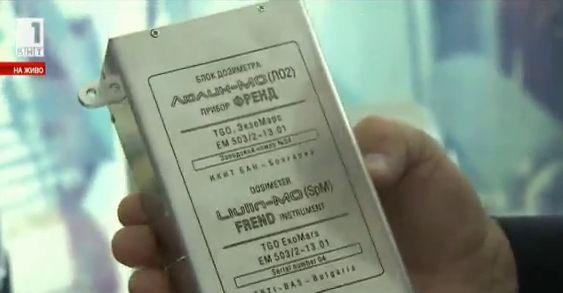 Как изглежда българския радиометър, който ползват в мисия до Марс?
