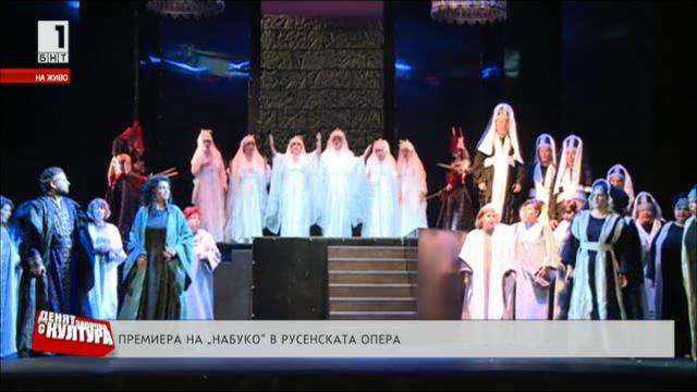 Премиера на Набуко в Русенската опера