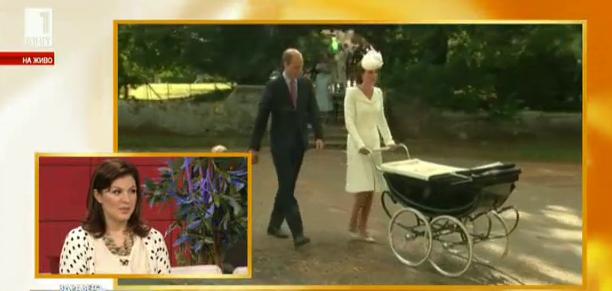 Спекулации около очакваното бебе в британското кралско семейство