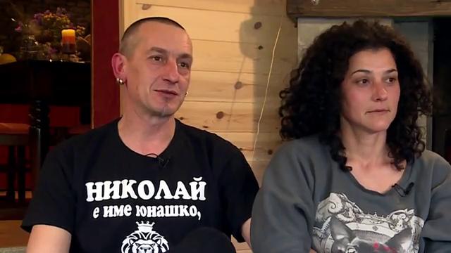 Новодомците Виолета Димитрова и Николай Генадиев