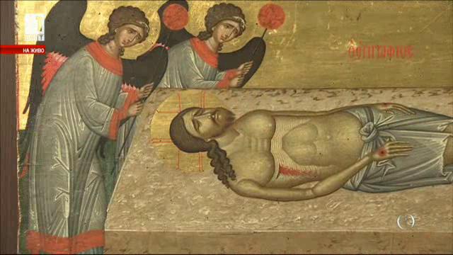 Иконописното богатство на България