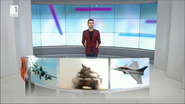 Какви средства отделя Европа за отбрана