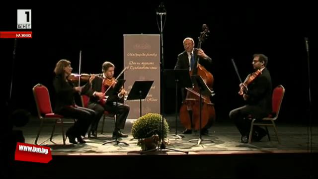 Концерт на тримата концертмайстори - финал на Европейския музикален фестивал