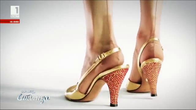 Как да подбираме обувките си?