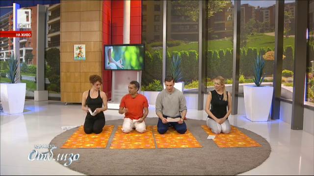 Упражнения от Ащанга йога