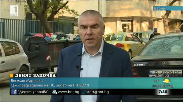 Защо Веселин Марешки пълни дупки във Варна?