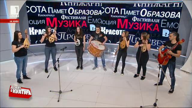 Група Етнотикс с концерт и дебютен албум