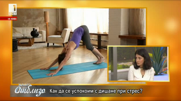 Летяща йога
