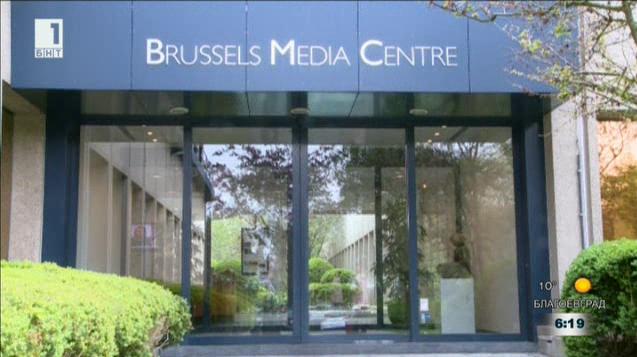Мерки срещу фалшивите новини и дезинформацията