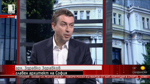 Здравко Здравков: София трябва да намери своето място за високите сгради