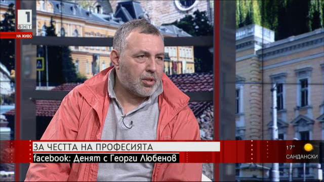 Христо Мутафчиев: Избрал съм да бъда актьор и ще си нося последствията