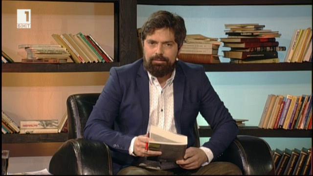 Дневниците на Никола Мушанов