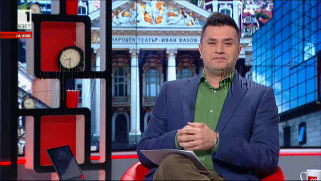 Международни опасности пред България. Генерал Андрей Боцев