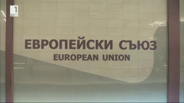 Акценти в програмата на българското европредседателство