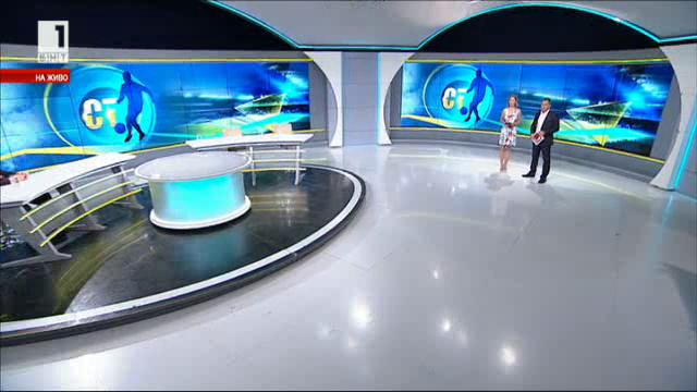 Левски и Славия на финала за купата на България