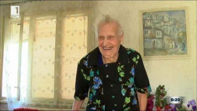 Рецептата за дълголетие на 100-годишната Донка Попова от Арбанаси