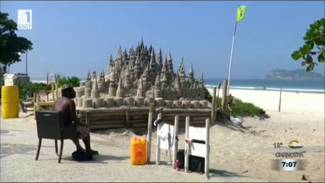 Пясъчният крал