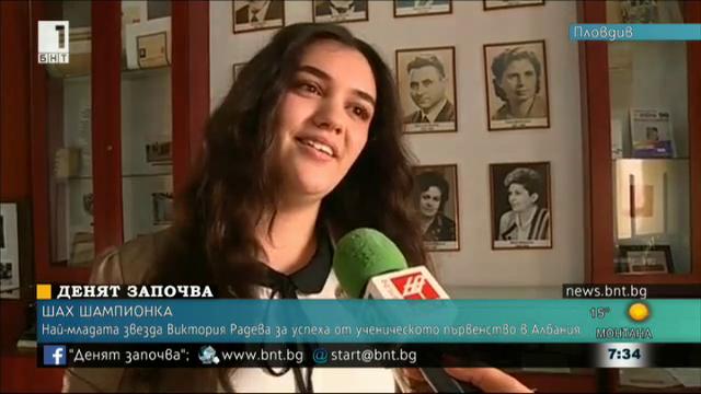 Вики Радева грабна световната титла от ученическото първенство по шахмат в Дурес