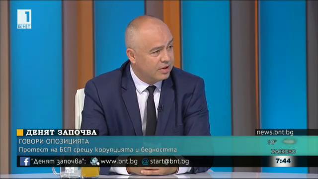 Георги Свиленски: Българинът се събужда и надмогва страха си, защото изнемогва