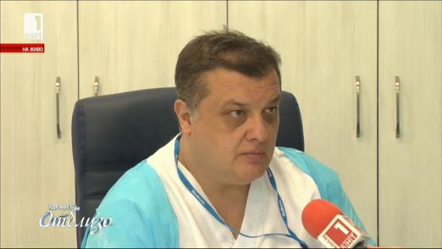 Номинации за Медицински оскари: проф. Кондов