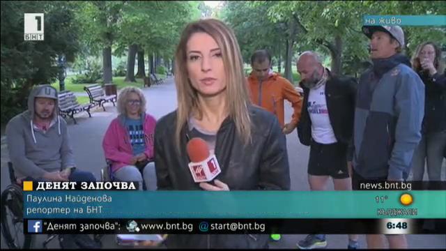 България се включва в Wings for Life World Run с бягане в пет града