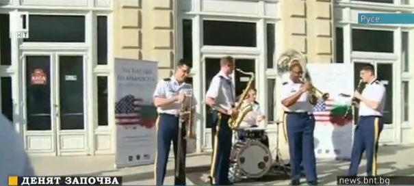 Американският армейски оркестър в Европа гастролира у нас
