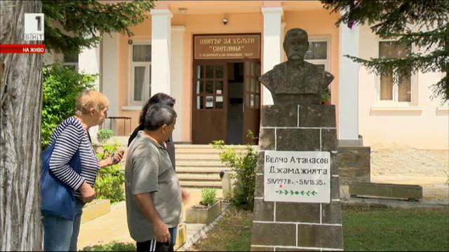 Храбрите жители на село Велчево