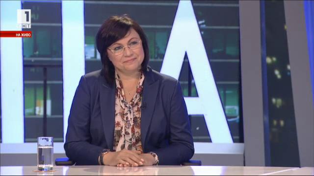 Корнелия Нинова: Бедността е проблем на България