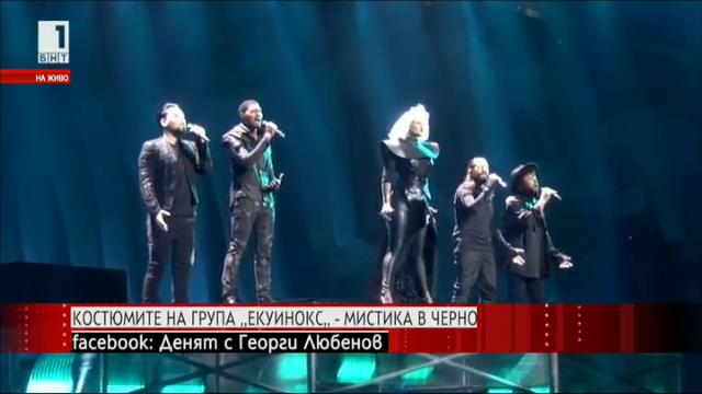 Евровизия 2018 - последни новини от българския лагер в Лисабон