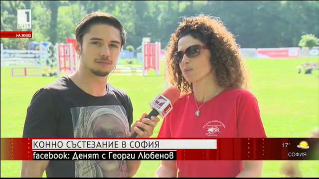 Конно състезание в София