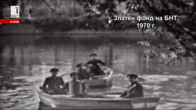 Живите архиви: Поздрав до бойците