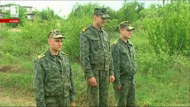 Младите в армията