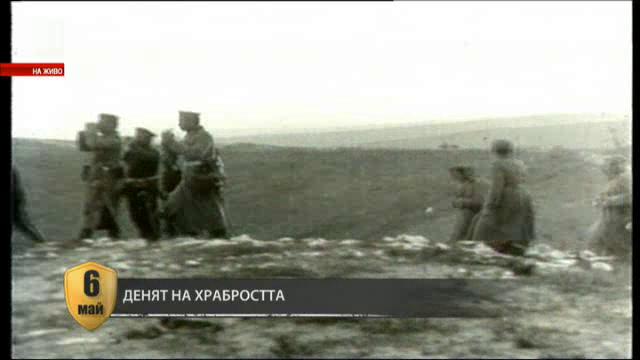 140 години от възстановяването на Българската армия
