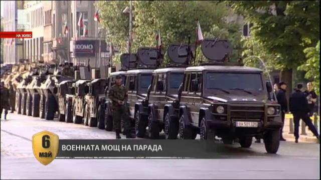Военната мощ на парада
